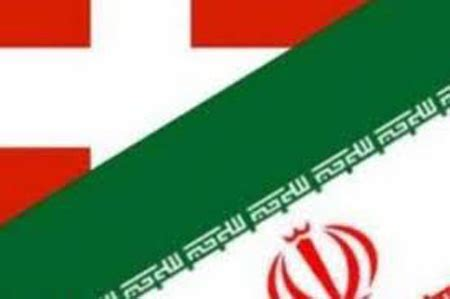 Iran, EU To Resume Stalled Nuclear Talks